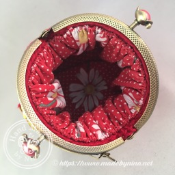 Red Daisy *Card Purse (Inside)